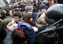 Эксперты комитета Кудрина:  экономический кризис может вызвать новую протестную волну в РФ