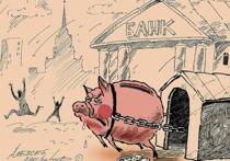 Ипотека — ключ к решению квартирного вопроса?