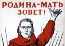Украинские чиновники выяснили, что во время войны Красная Армия страну не освобождала