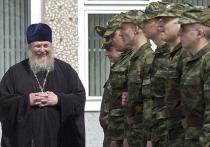 У военных священников появится своя форма