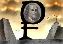 Барак Обама обрушил рубль