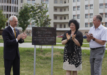 В районе МГУ официально открыта улица Евгения Светланова