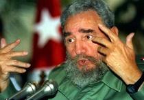 Соцсети и СМИ обсуждают смерть отца кубинской нации Фиделя Кастро. Умер - другой Фидель Кастро