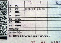 Пойманным за пьянку водителям выйдет амнистия
