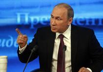 Путин – о мишке, Сибири и «отхапанном» Техасе