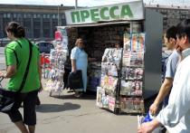Глава нижегородского МЧС судится из-за чужой взятки