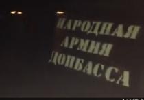 Странный инцидент произошел на Красной пресне