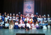 У «Динамо» появился свой музыкальный ансамбль