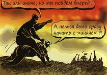 Чего эксперты ждут от Послания Путина: «Будет жесткая риторика»
