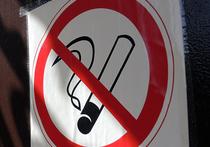Курение делает мужчину генетической женщиной
