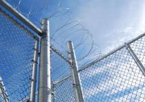 Соратники Пол Пота выслушали приговор: «красные кхмеры» получили пожизненный срок