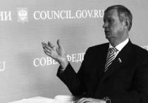 Кто представляет интересы астраханцев в Совете Федерации?