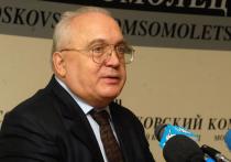 Москва готовится  к научному открытию