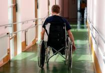 Порядок выдачи протезов и тростей инвалидам упростится