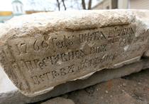 Арехологическая сенсация в Москве: найдена могила тети царя Михаила Романова