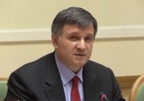 Аваков: Спецоперация на востоке Украины - это очищение и искупление