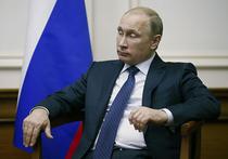 Путин заявил о возможности дальнейших изменений Конституции