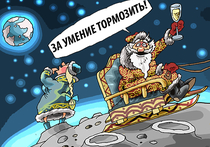 В Госдуме раскритиковали предложение правительства об «уголовке» за пьяную езду