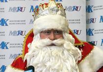 Маленькие крымчане просят в подарок у Деда Мороза iPhone5