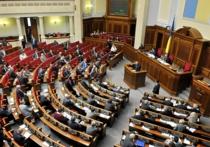"""Украинская оппозиция намерена создать """"теневое правительство"""""""