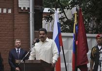 Мадуро поздравил Кастро с началом потепления отношений между Кубой и США