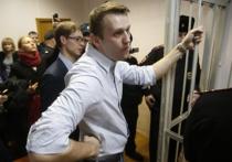 """ФСИН пожаловалась на """"сбежавшего"""" Навального, но суд вернул жалобу обратно"""