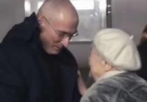Скончалась мать Михаила Ходорковского: рак победил