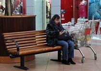 Россияне потеряли из-за санкций 45 млрд