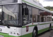 Прокуратура Зеленограда судится с «Мосгортрансом» из-за несчастного случая в автобусе