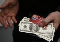 Что ждет держателей банковских карт в 2015 году