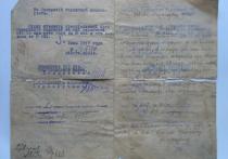 Корреспондент «МК» нашел документ о гибели своего деда во время Первой мировой войны