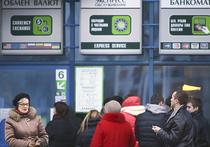 Курс рубля резко вырос к доллару и евро на фоне дорожающей нефти