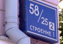 Улицам больше не будут присваивать длинные и сложные названия