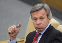 Пушков назвал необъективной работу немецко-украинской комиссии по истории