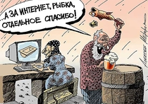 Правительство Бурятии объявило конкурс на поставку компьютерного оборудования стоимостью 5,7 миллиона рублей