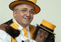 С мечтой об обезьяньем театре
