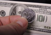 Отскок в плюс: доллар и евро рухнули на 3 рубля