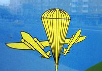 Украинские террористы отправятся взрывать Европу