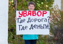 Голков, Сухоруков, Толстоухов и другие