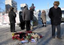 Место смерти пенсионера — защитника сквера превратилось в импровизированный мемориал