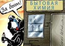 Продуктовые цены встали, а российская лаврушка импортозаместила австрийскую