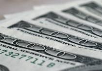 Экс-следователя СК РФ оправдали во второй раз по делу о вымогательстве 15 млн. долларов