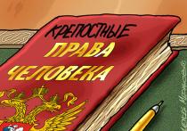Советские привычки