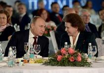 Путин и спящая красавица. Как президент вручал премии РГО