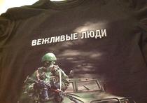 Новороссия не заработала на футболках: Кобзон раздал их депутатам в Госдуме бесплатно