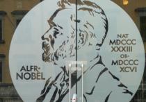 Начинается Нобелевская неделя: кто получит премию мира?