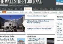 """Вице-премьер Крыма готов судиться с Dow Jones из-за """"санкционной"""" рекламы с его именем"""