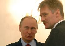 """Песков: Хотите Путина в """"нормандской четвёрке"""" - займитесь подготовкой"""