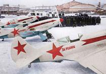 На Красной площади приземлились «сталинские соколы»
