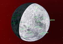 Недра Луны могут хранить древнейшие следы земной жизни